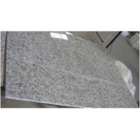 China Tiger Skin White Granite Quartz Floor Tiles Corrosion Resistant Design wholesale