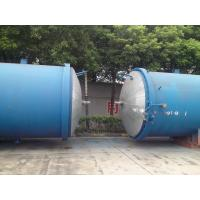 Buy cheap AAC Autoclave Pressure Vessel For AAC Block , High Pressure and temperature,size from wholesalers