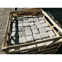 Buy cheap Outdoor Residential Granite Paving Stones / Laying Granite Paving Slabs from wholesalers