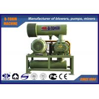 China 60-100KPA Roots Rotary Lobe Blower , Pneumatic Low Noise Aeration Air Blower wholesale