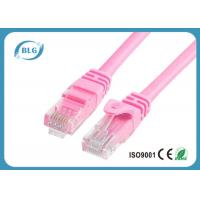 China BC / CCA UTP Patch Cord 0.3M / 0.5M Length With 8P8C RJ45 Male Plugs wholesale