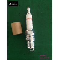 Quality BL15Y Small Engine  Spark Plugs For Agricultural Machine for sale