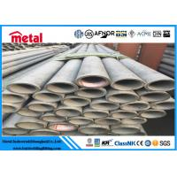 China UNS S31703 / 317LN Thin Wall Steel Tubing , Austenitic Schedule 10 Stainless Steel Pipe wholesale