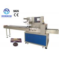 China Confectionery Sugar Packaging Machine High Speed Control stable Compact Structure wholesale
