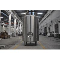 Quality Single Wall Serving Tank , 50HL Stainless Steel Bright Beer Equipment wholesale