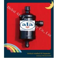 China Thermoking parts oil separator used for thermo king  refrigeration unit wholesale