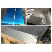 China Hard Alloy 7075 Aluminum Sheet Metal For Aircraft Parts / Shaft 16 Gauge wholesale