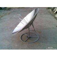 China Dia 1.5m Portable Solar Cooker With Factory Price/Parabolic Solar Cooker wholesale