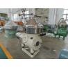 China PLC Automatic Control Disc Oil Separator Fine Separating Affection wholesale
