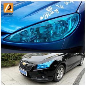 China Best selling colored self-adhesive car lamp film blue headlight film wholesale