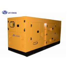 China 250kW Volvo Diesel Generator Engine Powered Generating Machine Outdoor wholesale