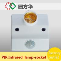 Buy cheap Automatic Metering E27 Lamp Holder Optical Infrared Sensing 5 - 500 Lux from wholesalers