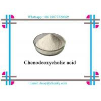 Buy cheap Off white Crystals Natural Vitamin Powder Natural Plant Extracts Chenodeoxycholic Acid CAS 474-25-9 from wholesalers