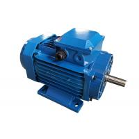 Buy cheap 4HP AC 3 Phase 4 Pole Induction Motor Asynchronous Type Conform To IEC Standard from wholesalers