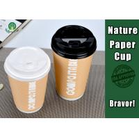 China PLA Coated 12 Ounce Paper Cups , Disposable Double Wall Paper Coffee Cups wholesale