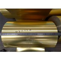 China Aluminum Epoxy Resin Hydrophobic foil A8011- O Gold color use air conditioning wholesale