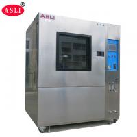 Buy cheap Programmable Auto Environmental Sand and Dust Test Chamber from wholesalers
