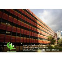 China Facade Wall Cladding Aluminum Perforated Sheet  ExteriorBuilding  Ceiling Covering wholesale