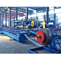 Buy cheap Speed Of Forming 6m / Min EPS Sandwich Panel Machine Synchronies With Panel from wholesalers