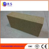 China RongSheng High Alumina Insulating Refractory Bricks For Industrial Kiln on sale