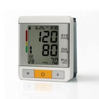China 3 Digits LCD display AH-U60BH Wrist Blood Pressure Monitor Average calculating for the latest 3 times measurement value wholesale