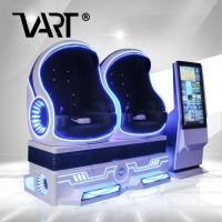 """Buy cheap 2 Seater 9D Virtual Reality Cinema With 42"""" Big Screen Concole For Shopping from wholesalers"""