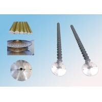 Buy cheap  330KV 210kN Polymer Insulator With Aluminum Alloy Corona Ring from wholesalers