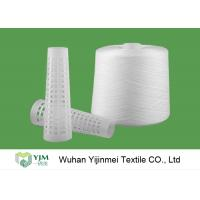 China 50S /2 60s/2 Double Twist Sewing Material Spun Raw White Yarn In 100% Polyester Staple Fiber wholesale