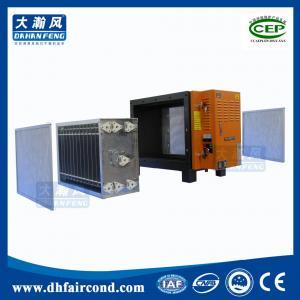 China kitchen electronic mist eliminator separator collector exhaust electrostatic precipitator on sale