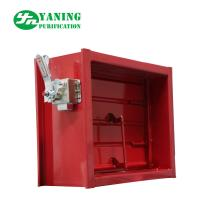 Buy cheap Mechanical Switch Red Aluminum Return Air Grille With Adjustable Opposed Blade Damper from wholesalers