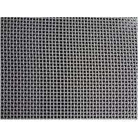 Buy cheap Polyester Mesh Fabrics from wholesalers