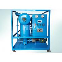 China LVP Automatic Multistage Lube Oil Purifier System For Filtering Dehydration Lubricant Oil wholesale