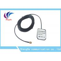 China Active Auto GPS Antenna Built - In Amplifier Satellite Positioning SMA - J Connector wholesale
