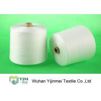 China Low Water Shrinkage Spun Polyester Yarn , Polyester Core Spun Yarn Knotless wholesale