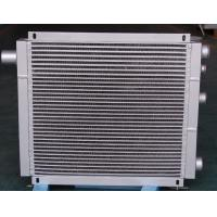 China Oil Cooler  Air Compressor  Air screw compressor  hight pressure wholesale