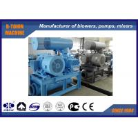 China 3900m3 / Hour DN250 Roots Rotary Lobe Air Compressor and Blower 100KPA wholesale