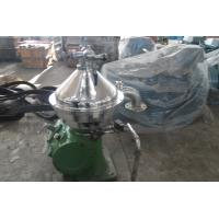 Quality New Cream Separator for Milk and Whey Skimming 1000-10000L/h wholesale