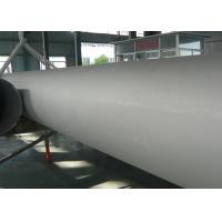 China 16 Inch Stainless Steel ASTM A790 Uns S32750 Super Duplex Steel Seamless Pipe wholesale