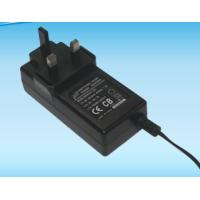 China UK wall mount power adapter with CE wholesale