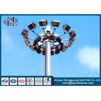 Buy cheap Q345 Round Flood Light Poles Hot Dip Galvanization Powder Coated from wholesalers