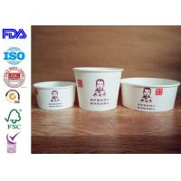 China Disposable Take Away Kraft Paper Hot Soup Container Match With Lid wholesale