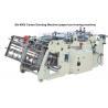 China Paper Box Automatic Packing Machine Carton Erecting Machine For Hamburger Box wholesale