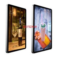 Buy cheap Touch Screen HD Digital Signage Display Wall Mount Big Size 70 Inch Multiple from wholesalers
