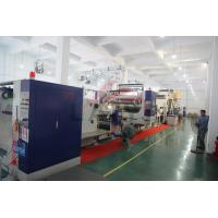 China LY-ADP Automatic Double Side Release Paper Extrusion Lamination Machine(With Second Unwinder) wholesale
