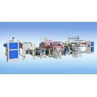China LY-ASPC Single Side Paper Cup Extrusion Lamination Machine wholesale