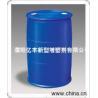 Quality Epoxidized Soybean Oil for sale