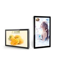 Buy cheap 21.5 Inch Elevator Wall Advertising Display , HD Digital Signage Display Wall from wholesalers