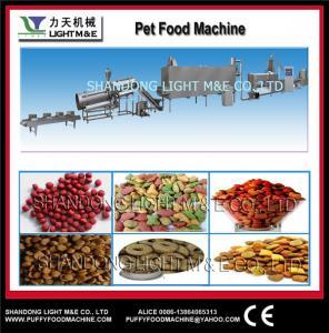 China dry pet food machinery wholesale