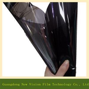China New product slef-adhesive solar window film 2ply car window insulfilm wholesale