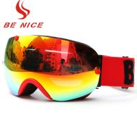 Buy cheap Womens Spherical Ski Goggles For Low Light Conditions For Snow Sports from wholesalers